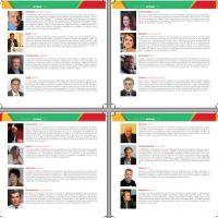 Υποψήφιοι βουλευτές ΣΥΡΙΖΑ - ΑΤΤΙΚΗΣ