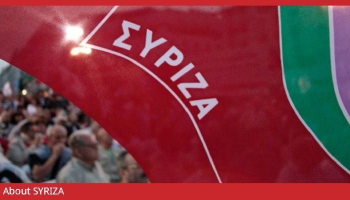 About SYRIZA
