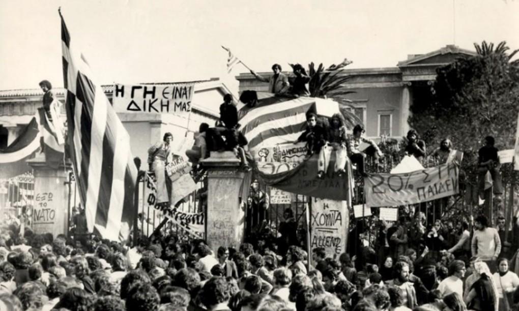 Μήνυμα του ΣΥΡΙΖΑ – Προοδευτική Συμμαχία για την 47η Επέτειο της εξέγερσης του Πολυτεχνείου