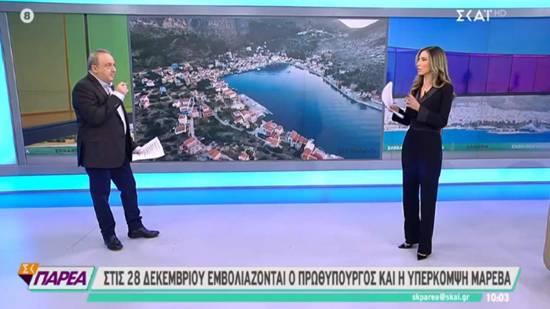 Επιστολή του Στ. Κούλογλου στις Επιτροπές για τη Διαφθορά και τα ΜΜΕ του Ευρωκοινοβουλίου για την ελευθερία του Τύπου στην Ελλάδα