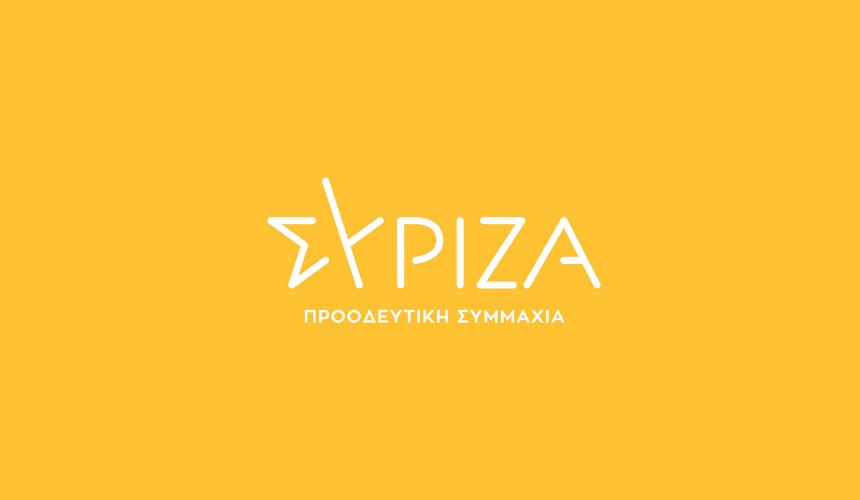 «Να απαντήσει ο Μητσοτάκης για τη χρηματοδότηση Κουτσολιούτσων από εταιρία της οικογένειάς του»
