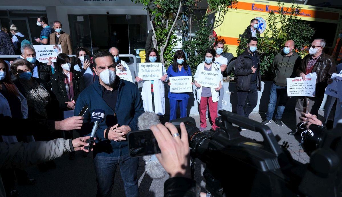 Αλ. Τσίπρας: Ανασφάλεια στους πολίτες προκαλούν οι κυβερνητικές παραλείψεις, όχι το εμβόλιο