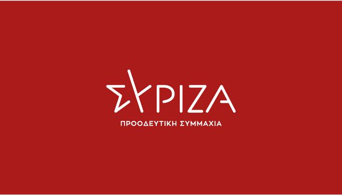 Συλλυπητήριο μήνυμα του Γραφείου Τύπου του ΣΥΡΙΖΑ- Προοδευτική Συμμαχία για την απώλεια του Σήφη Βαλυράκη