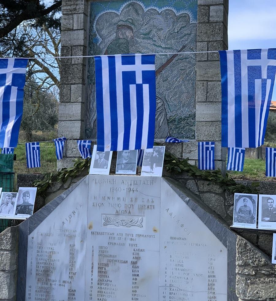 Κ. Μάλαμα: Με αφορμή την επέτειο του «Μακελειού της Βάλτας του '44», να μιλήσουμε για την ιστορία του δωσιλογισμού στην Ελλάδα