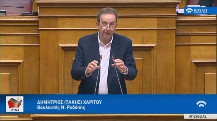 Επίκαιρη ερώτηση Δ. Χαρίτου: «Στήριξη της καπνοκαλλιέργειας στη Θράκη λόγω της πανδημίας και των χαμηλών τιμών»