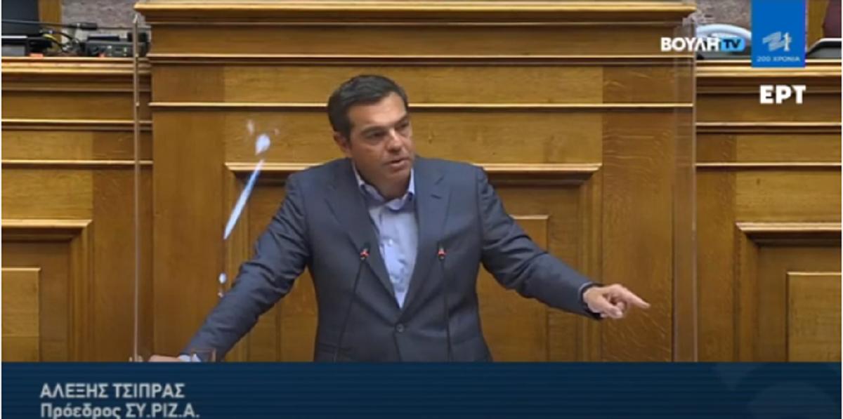 Aλ. Τσίπρας: Χρησιμοποιείτε την πανδημία ως ευκαιρία για να κάνετε πλιάτσικο στα δημόσια ταμεία - βίντεο