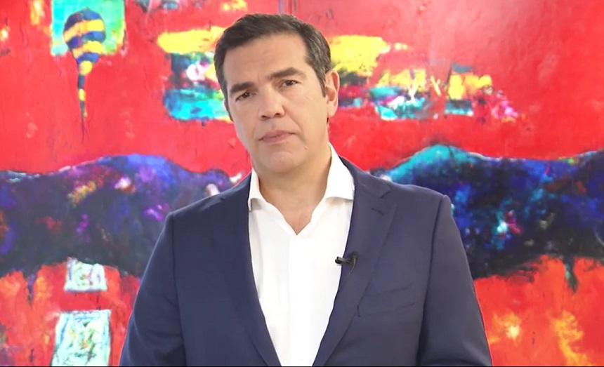 Αλ. Τσίπρας: Ο κ. Μητσοτάκης έχει αποτύχει σε πανδημία, οικονομία και επενδύει στο διχασμό – Να σταματήσει εδώ