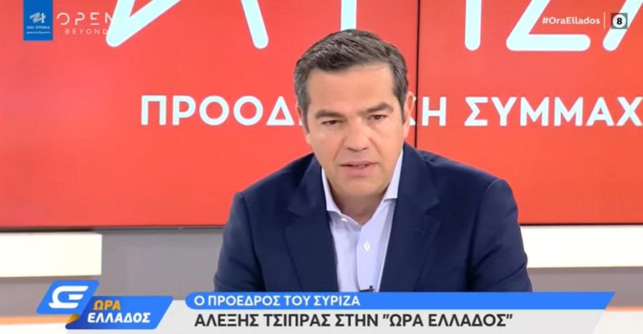 Αλ. Τσίπρας: Θα περίμενα από τον Πρωθυπουργό να αναλάβει την πολιτική ευθύνη - Τα «έξυπνα μέτρα» αποδείχθηκαν βλακώδη μέτρα