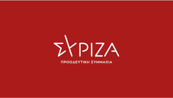 SYRIZA - Progressive alliance sector of international and European affairs on proposed HDP ban
