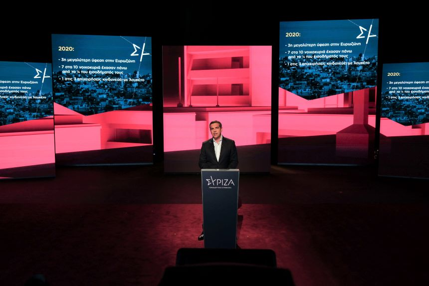 Αλ. Τσίπρας: Στο δικό μας όραμα Δυνατή Οικονομία και Ισχυρή Κοινωνία είναι έννοιες ταυτόσημες
