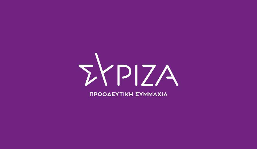 Βουλευτές ΣΥΡΙΖΑ-ΠΣ: Επιτακτική η ανάγκη παραμονής των εργαζόμενων μέσω του Γ΄ κύκλου του προγράμματος Κοινωφελούς Εργασίας στα Κ.Υ.Τ και τις λοιπές δομές φιλοξενίας