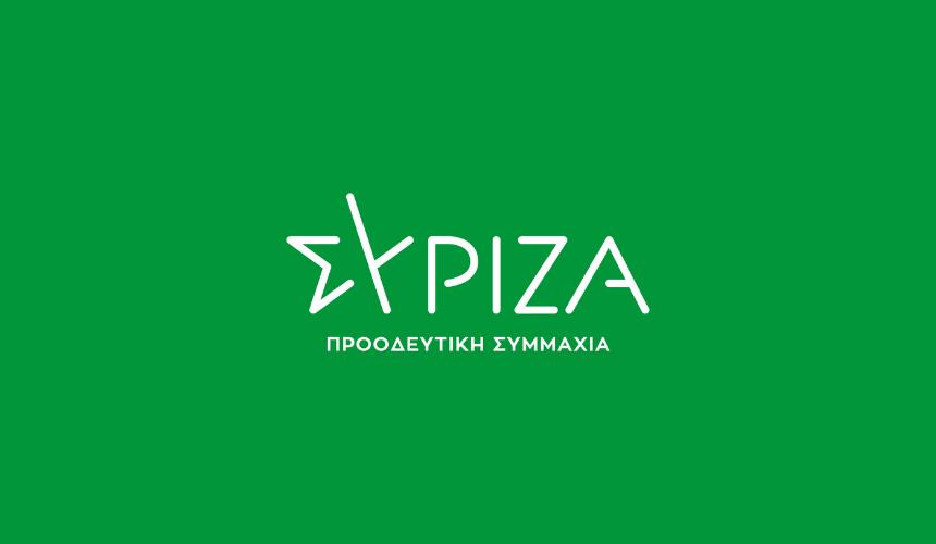Βουλευτές ΣΥΡΙΖΑ-ΠΣ: Φωτογραφικές προμήθειες και επικάλυψη χρηματοδοτήσεων υποκρύπτονται στην πρόσκληση για τη «Χωριστή Συλλογή Βιοαποβλήτων, Γωνιές Ανακύκλωσης και Σταθμοί Μεταφόρτωσης Απορριμμάτων» του προγράμματος «Αντώνης Τρίτσης»