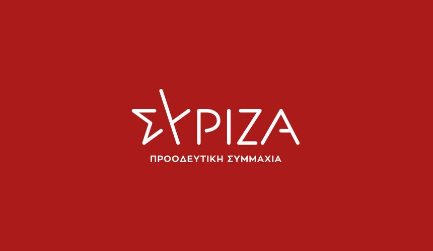 Ερώτηση βουλευτών ΣΥΡΙΖΑ - Προοδευτική Συμμαχία: Επαναλαμβανόμενες καταγγελίες και δημοσιεύματα για σκάνδαλα κατά την ρύθμιση και την έκδοση οριστικών αδειών στο χώρο του διαδικτυακού παιγνίου