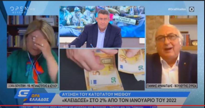 Γ. Αμανατίδης: Το 2% είναι πάγωμα του βασικού μισθού