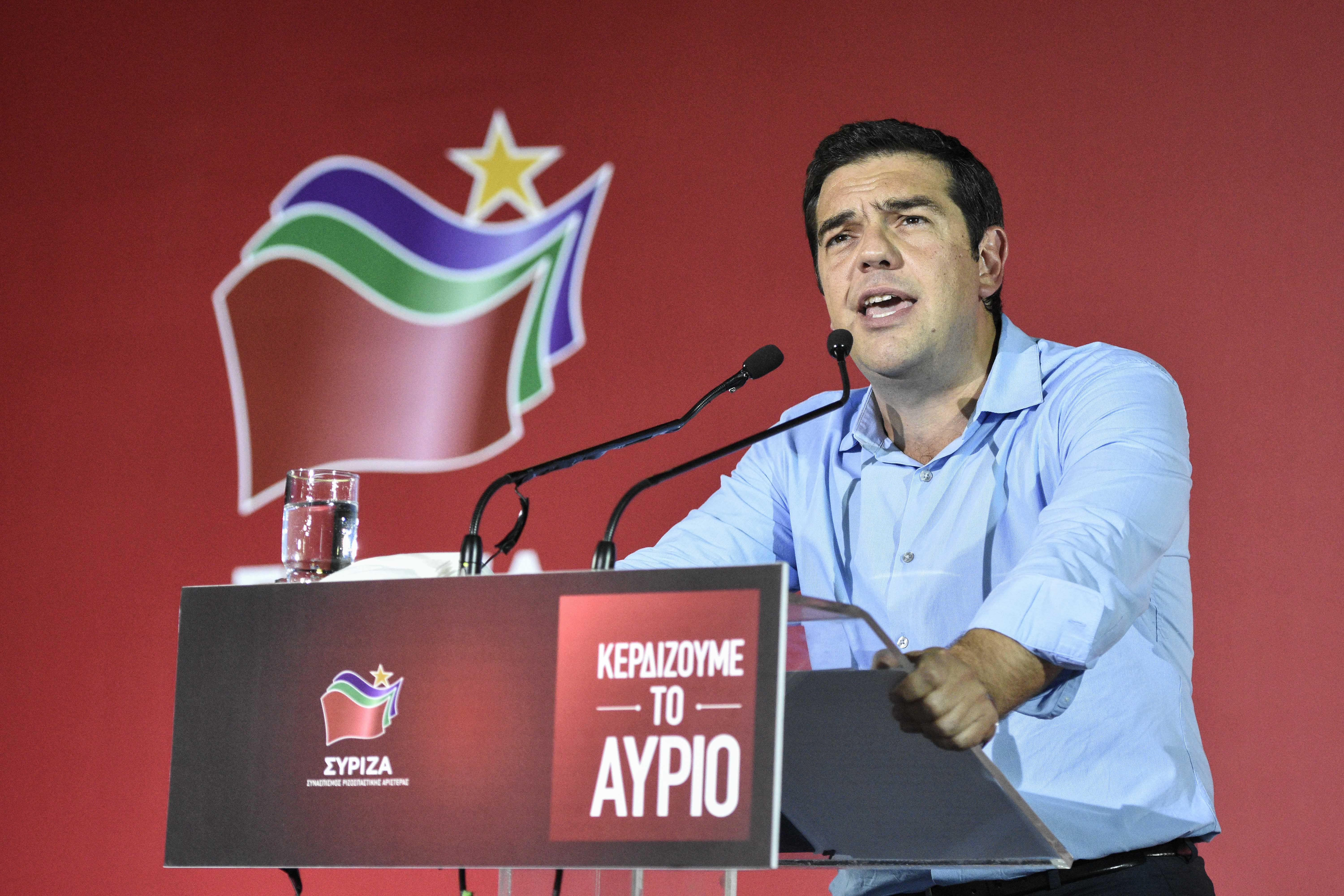 Statement by the President of SYRIZA on the refugees