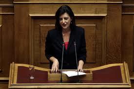 Ομιλία της Κοινοβουλευτικής Εκπροσώπου και βουλευτή Κέρκυρας ΣΥΡΙΖΑ, Φωτεινής Βάκη, σχετικά με το σ/ν του Υπουργείου Εσωτερικών και Διοικητικής Ανασυγκρότησης για το προσφυγικό