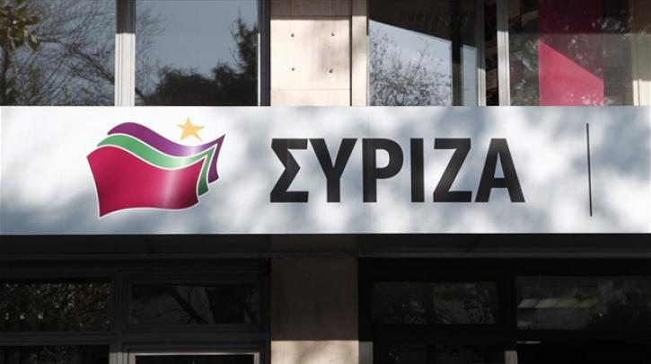 http://www.syriza.gr/upload/65050_1.jpg