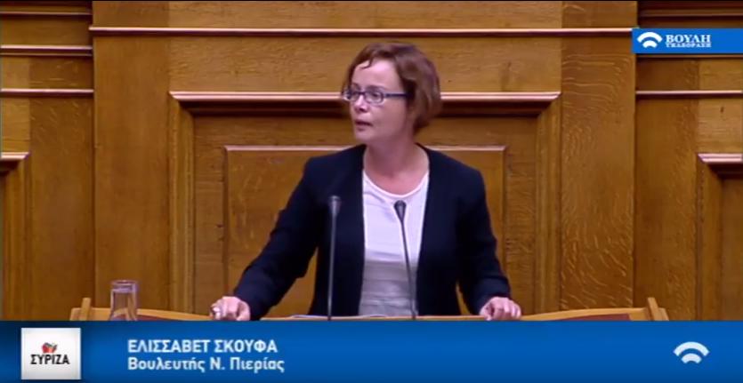"""Μ. Σκούφα: Είπαμε όχι στις παράλογες απαιτήσεις και σε αυτούς που μας έλεγαν """"υπογράψτε τώρα"""", με αποτέλεσμα η συμφωνία να συμπεριλαμβάνει και θετικά μέτρα"""
