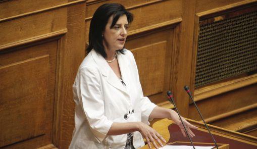 Ομιλία Φ. Βάκη στο νομοσχέδιο του Υπουργείου Δικαιοσύνης