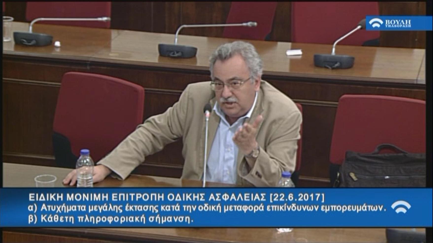 Προτάσεις του Κ. Σπαρτινού για την αποτροπή ατυχημάτων κατά την οδική μεταφορά επικίνδυνων εμπορευμάτων