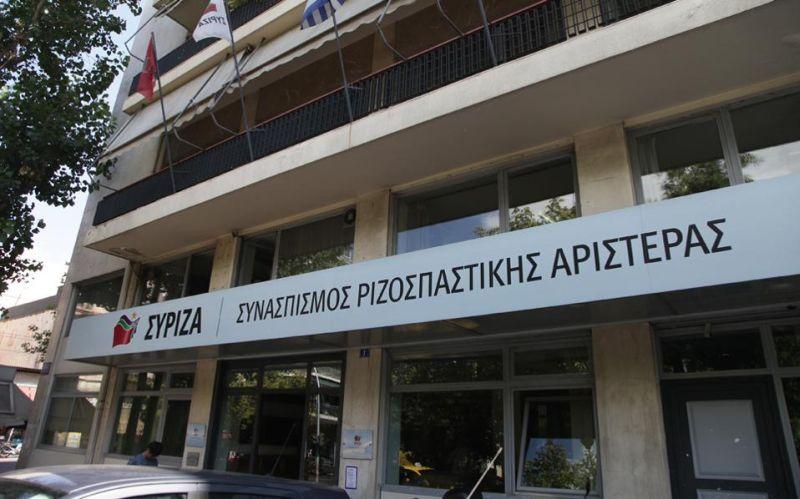 Ανακοίνωση του Π.Σ. του ΣΥΡΙΖΑ: Θετική αποτίμηση της επίσκεψης Ερντογάν και της έγκαιρης ολοκλήρωσης της τεχνικής συμφωνίας για την 3η αξιολόγηση