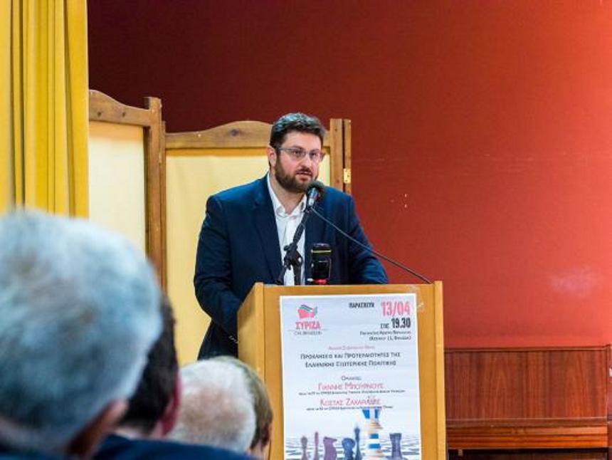 Από την εκδήλωση της Ο.Μ. ΣΥΡΙΖΑ Βριλησσίων με ομιλητές τον Γ. Μπουρνούς και τον Κ. Ζαχαριάδη: Εξωτερική πολιτική στην εποχή των «πολεμοχαρών και επιπόλαιων»