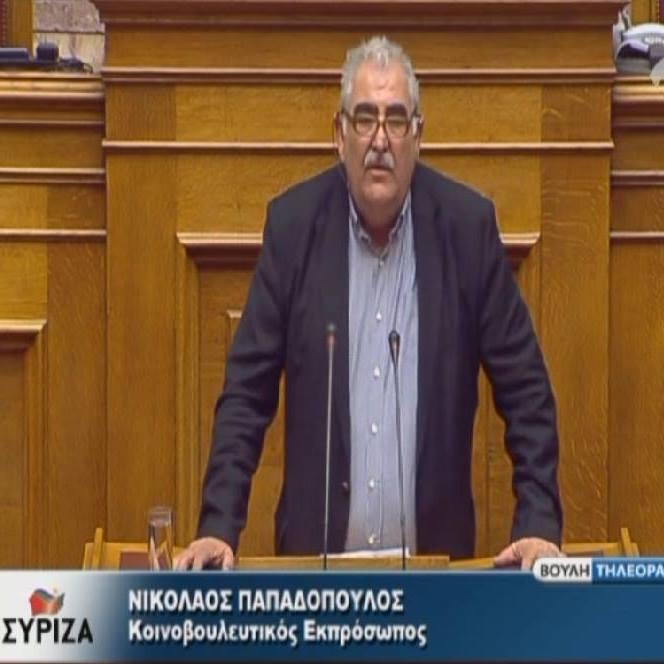 Ν. Παπαδόπουλος: Σύγκρουση δύο ιδεολογιών στο παρόν νομοσχέδιο, αυτή του σοσιαλισμού με κοινωνικό πρόσημο και αυτή του νεοφιλελευθερισμού με πρόσημο το κέρδος - βίντεο