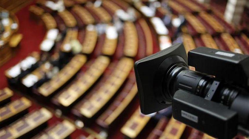 Ομιλίες βουλευτών και υπουργών του ΣΥΡΙΖΑ στην Ολομέλεια της Βουλής για την κύρωση της Συμφωνίας των Πρεσπών