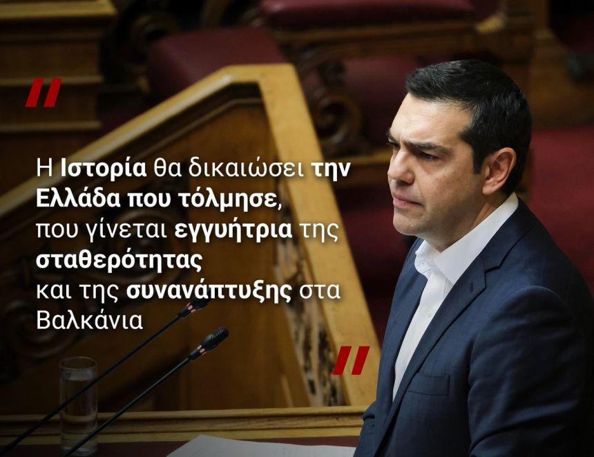 Αλ. Τσίπρας: Σήμερα αναμετριόμαστε με την ιστορική ευθύνη - Είναι η ώρα της εθνικής αυτοπεποίθησης και υπερηφάνειας