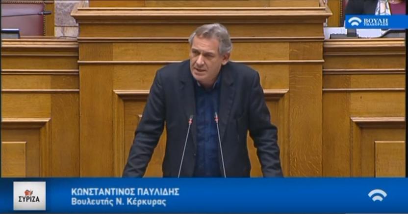 Κ. Παυλίδης: Μητσοτάκης-Σαμαράς δεν τόλμησαν να πουν τις λέξεις «φιλία», «συνεργασία», «ειρήνη» - βίντεο