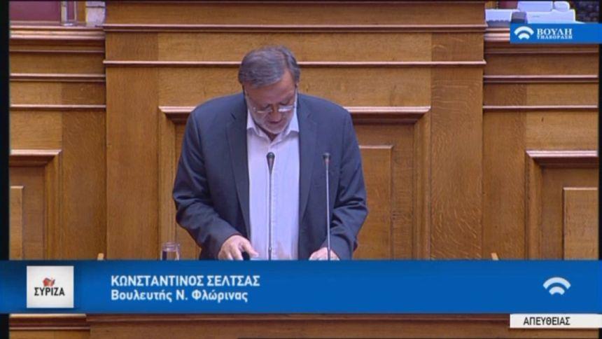 Κ. Σέλτσας: Η συμφωνία των Πρεσπών λύνει και ιστορικές εκκρεμότητες που κληροδότησε η ιστορία στους λαούς της περιοχής
