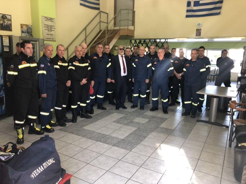 Στην Πυροσβεστική Διοίκηση Στερεάς Ελλάδας