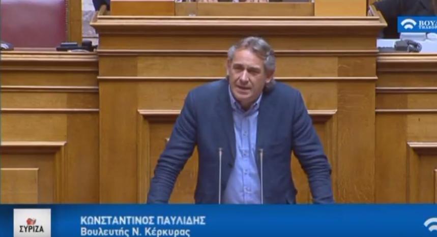 Κ. Παυλίδης: Μέχρι να βρουν πειστικές απαντήσεις να μην προκαλούν περισσότερο το κοινό αίσθημα, παρουσιαζόμενοι ως σωτήρες