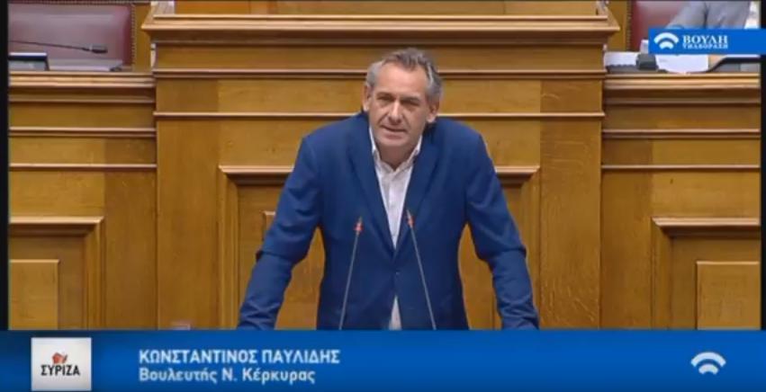 Κ. Παυλίδης: Αντιμετωπίζουμε παθογένειες του παρελθόντος με γνώμονα τον άνθρωπο και την προστασία του Περιβάλλοντος - βίντεο