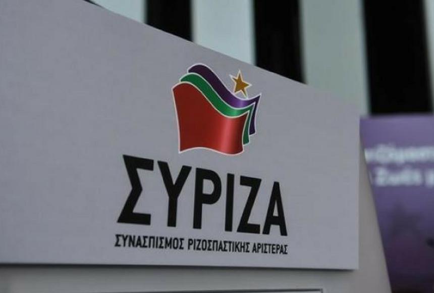 ΣΥΡΙΖΑ: Άλλα στους πρέσβεις της Ε.Ε., άλλα στη Βόρεια Ελλάδα ο κ. Μητσοτάκης