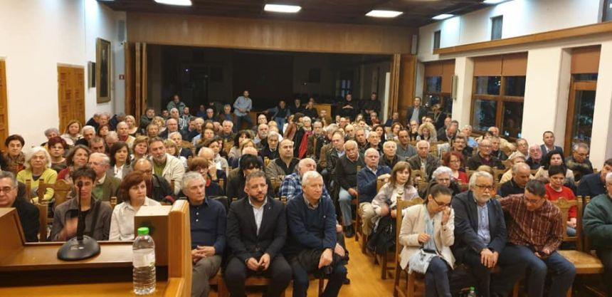 Από την εκδήλωση του ΣΥΡΙΖΑ - Προοδευτική Συμμαχία στο Βόλο