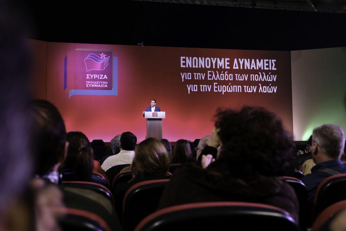 Συνεδρίαση της Εκλογικής Επιτροπής και ομιλία του Αλέξη Τσίπρα