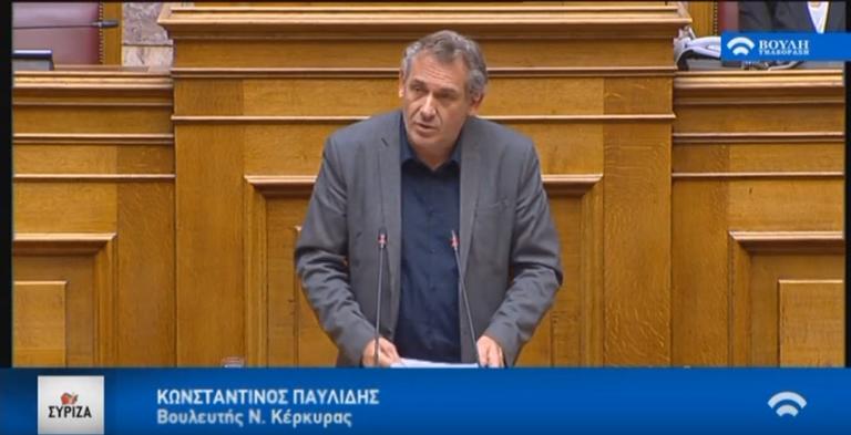 Κ. Παυλίδης: Έλεγχος και θεσμοθέτηση κριτηρίων στο πεδίο των Αιγιαλών προς το συμφέρον της κοινωνίας - βίντεο
