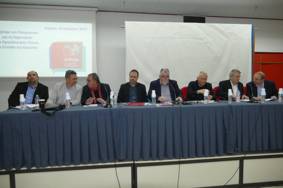Από την εκδήλωση - συζήτηση του ΣΥΡΙΖΑ - Προοδευτική Συμμαχία στη Λάρισα