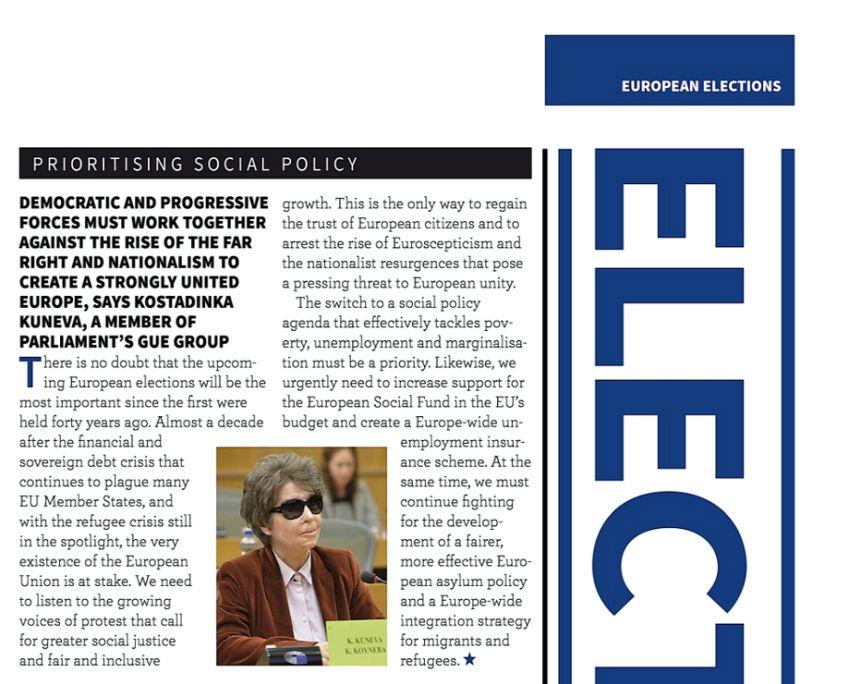 Κ. Κούνεβα: Προτεραιότητα στην κοινωνική πολιτική