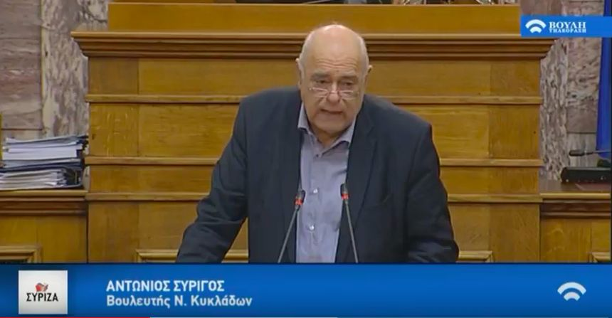 Αντ. Συρίγος: Η απουσία από τις διαδικασίες θα καταγραφεί ως μέγιστο πολιτικό λάθος - βίντεο