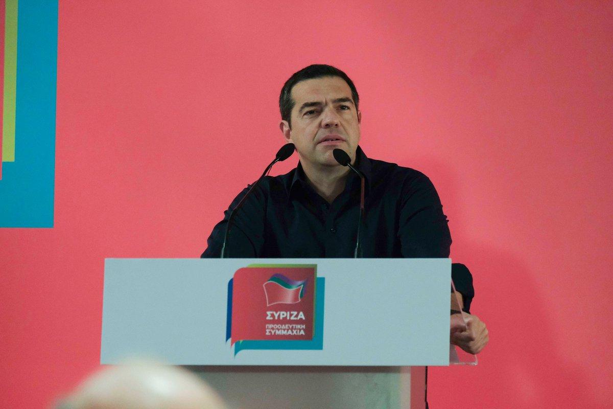Παρουσίαση του προγράμματος του ΣΥΡΙΖΑ – Προοδευτική Συμμαχία από τον Αλέξη Τσίπρα