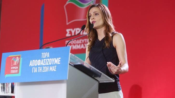 Έφη Αχτσιόγλου: Το 2014 δεν ξέραμε αν η χώρα μας έχει αύριο και τώρα σχεδιάζουμε την Ελλάδα του 2023