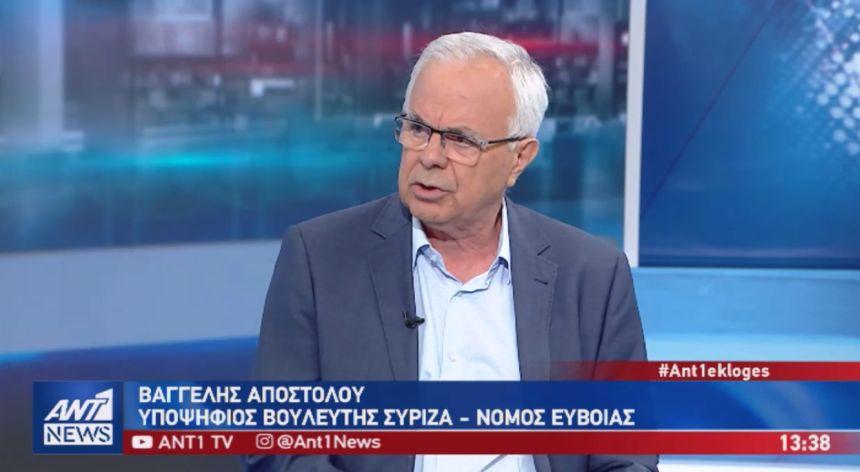 Β. Αποστόλου: Με όπλο το σύνταγμα υπερασπιζόμαστε το περιβάλλον και την επένδυση στο Ελληνικό - βίντεο