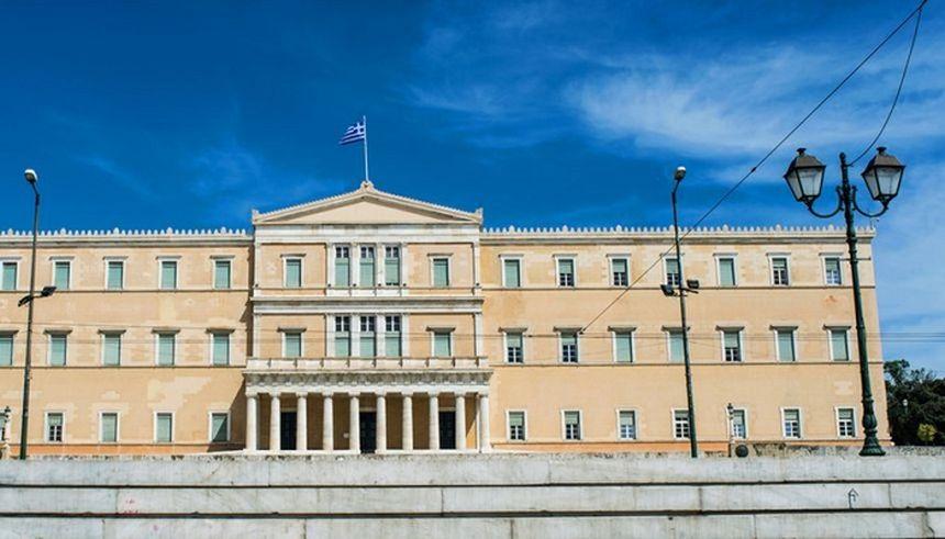 Ερώτηση 45 βουλευτών του ΣΥΡΙΖΑ σχετικά με την εξέλιξη των δικαστικών ερευνών για τη δανειοδότηση πολιτικών κομμάτων και Μ.Μ.Ε.