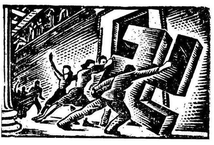 ΣΥΡΙΖΑ: Λαμπρή παρακαταθήκη της ιστορίας μας η λαϊκή αντίσταση και το βροντερό «Όχι» στον φασισμό και τον ναζισμό