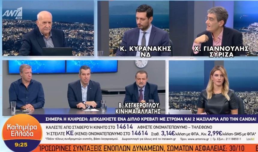 Χρ. Γιαννούλης: Ο Κικίλιας «σκοτώνει» το ΚΕΘΕΑ για ένα κομματικό γινάτι - βίντεο