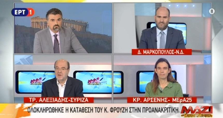 Τρ. Αλεξιάδης: Να αποκαλυφτούν όσοι ευνοούνται από τις σκανδαλώδεις ρυθμίσεις της Νέας Δημοκρατίας - βίντεο