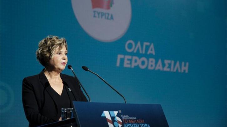 Ο χαιρετισμός της Όλγας Γεροβασίλη στο συνέδριο της Ν.Δ.