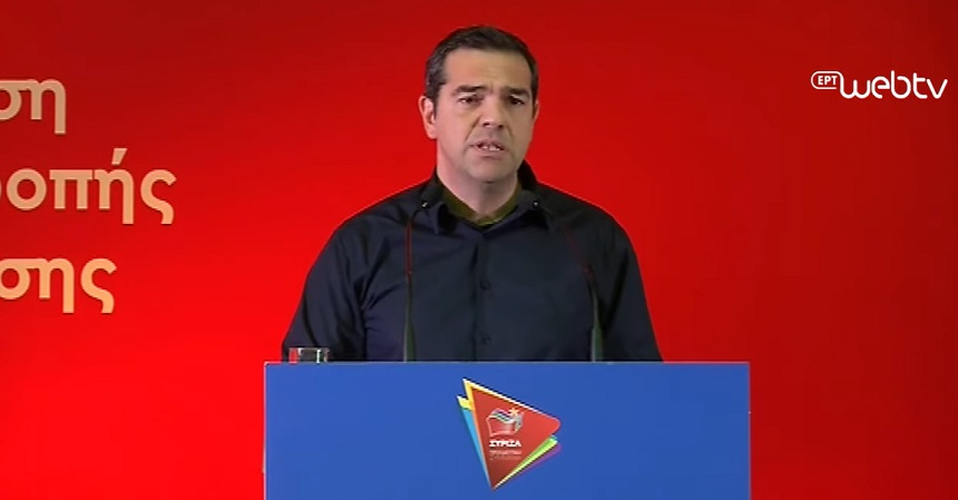 Αλ. Τσίπρας: Ιστορικό βήμα η διεύρυνση του ΣΥΡΙΖΑ